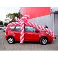 Машина - подарок