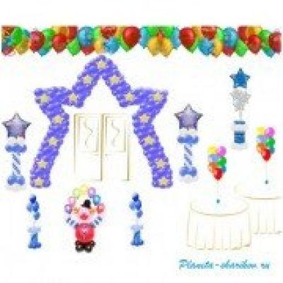 Оформление шарами пакет детский SUPER